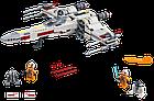 Lego Star Wars Звёздный истребитель X-wing 75218, фото 3