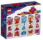 Lego Movie 2 Шкатулка королевы Многолики «Собери что хочешь» 70825, фото 2