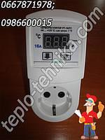 Терморегулятор для бытовых электрических приборов РТ16/П1