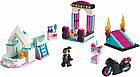 Lego Movie 2 Набор строителя Вайлдстайл! 70833, фото 3