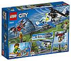 Lego City Воздушная полиция: погоня дронов 60207, фото 2