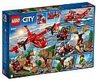 Lego City Пожарный самолёт 60217, фото 2