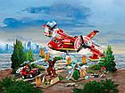 Lego City Пожарный самолёт 60217, фото 6