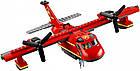 Lego City Пожарный самолёт 60217, фото 9
