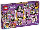 Lego Friends Шоу талантов 41368, фото 2
