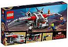 Lego Super Heroes Капитан Марвел и атака скруллов 76127, фото 2