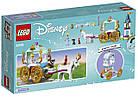 Lego Disney Princesses Карета Золушки 41159, фото 2