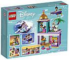 Lego Disney Princesses Приключения Аладдина и Жасмин во дворце 41161, фото 2