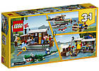 Lego Creator Плавучий дом 31093, фото 2