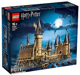 Lego Harry Potter Замок Хогвартс 71043