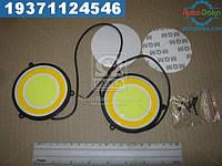 ⭐⭐⭐⭐⭐ Огни ходовые дневн. 82 мм, COB-светодиод 56шт (сплошное свечение) цвет белый и желтый (производство  Китай)  11000535