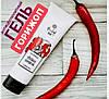 Антицеллюлитный гель Active Control be loved NEW Обновленная формула для похудения сжигания жира! - Фото