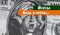 Каждый из нас уже должен около 30 000 грн общегосударственного долга Украины