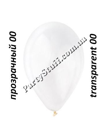 прозрачный латексный шарик cemar