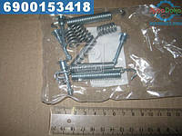 ⭐⭐⭐⭐⭐ Монтажный комплект тормозных колодок БМВ HAND BRAKE (производство  ABS) 1,3,5,6,7,8,З1,З3,З8, 0621Q