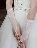 Свадебные перчатки со стразами и стеклярусом, петля, сетка, до локтя, кремовые