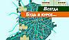 В Киеве появилась интерактивная карта строящихся объектов