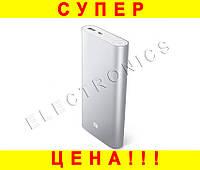 Портативное зарядное Power Bank Xiaomi 20800 mAh