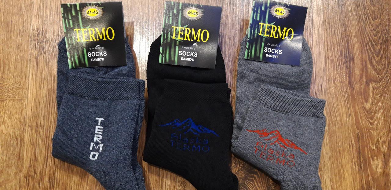 Носки мужские махровые стрейчевые «Thermo Alaska» 41-45
