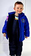 Теплый, зимний костюм для мальчика Стив, куртка и полукомбинезон. Размеры: 98, 104, 110, 116. 110
