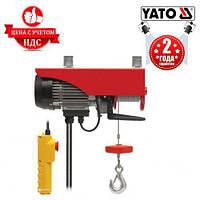 Тельфер электрический YATO 250 кг (YT-5901)