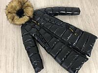 Пальто пуховик
