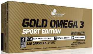 Рыбий жир Olimp Labs Gold Omega-3 Sport Edition 120 капсул