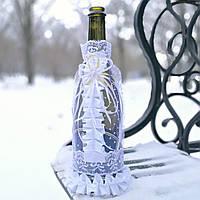 Чехол на свадебное шампанское
