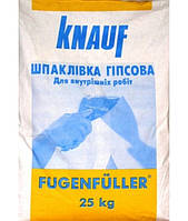 "Шпаклевка для швов ГК KNAUF ""Фюгенфюллер"" 25 кг"