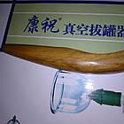 Массажер тичковий алоевое дерево, фото 3