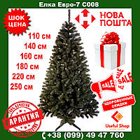 Елка искусственная Евро-7 ель 160 см из пленки ПВХ Kvazar Квазар | Искусственные елки и сосны новогодние