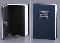 Книга-сейф Словарь большой 24 см English Dictionary