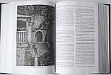 История Афона  в 2-х томах. Порфирий Успенский, фото 2