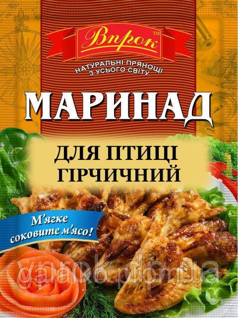 """Маринад """"Для птиці гірчичний"""" 30г 'Впрок"""" (60)"""
