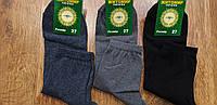 Шкарпетки чоловічі, демісезонні,бавовняні Житомир асорті, фото 1