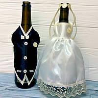 Весільний одяг на шампанське айворі