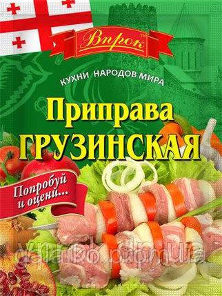 """Грузинская приправа 30г """"Впрок"""" (60), фото 2"""