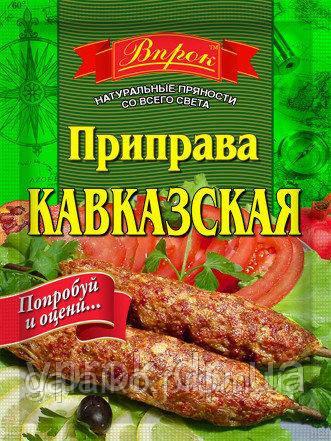 """Кавказская приправа 30г """"Впрок"""" (60)"""
