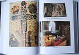 История Афона  в 2-х томах. Порфирий Успенский, фото 4
