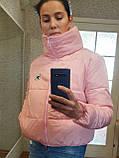 Дутая розовая куртка с капюшоном, размеры 42 - 48, фото 4