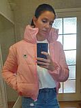 Дутая розовая куртка с капюшоном, размеры 42 - 48, фото 2
