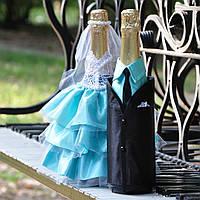 Свадебная одежда на шампанское голубая