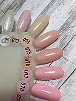 Гель-лак TK Vip-product №074 , 8 мл, фото 1
