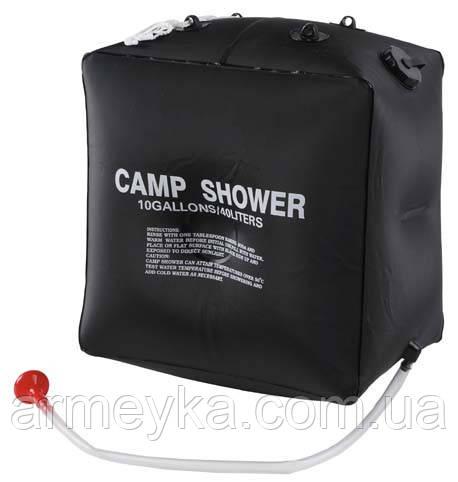 Походный душ, 40 l