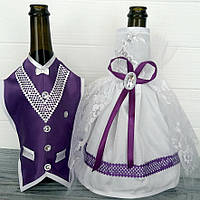 Свадебная одежда на шампанское фиолетовое