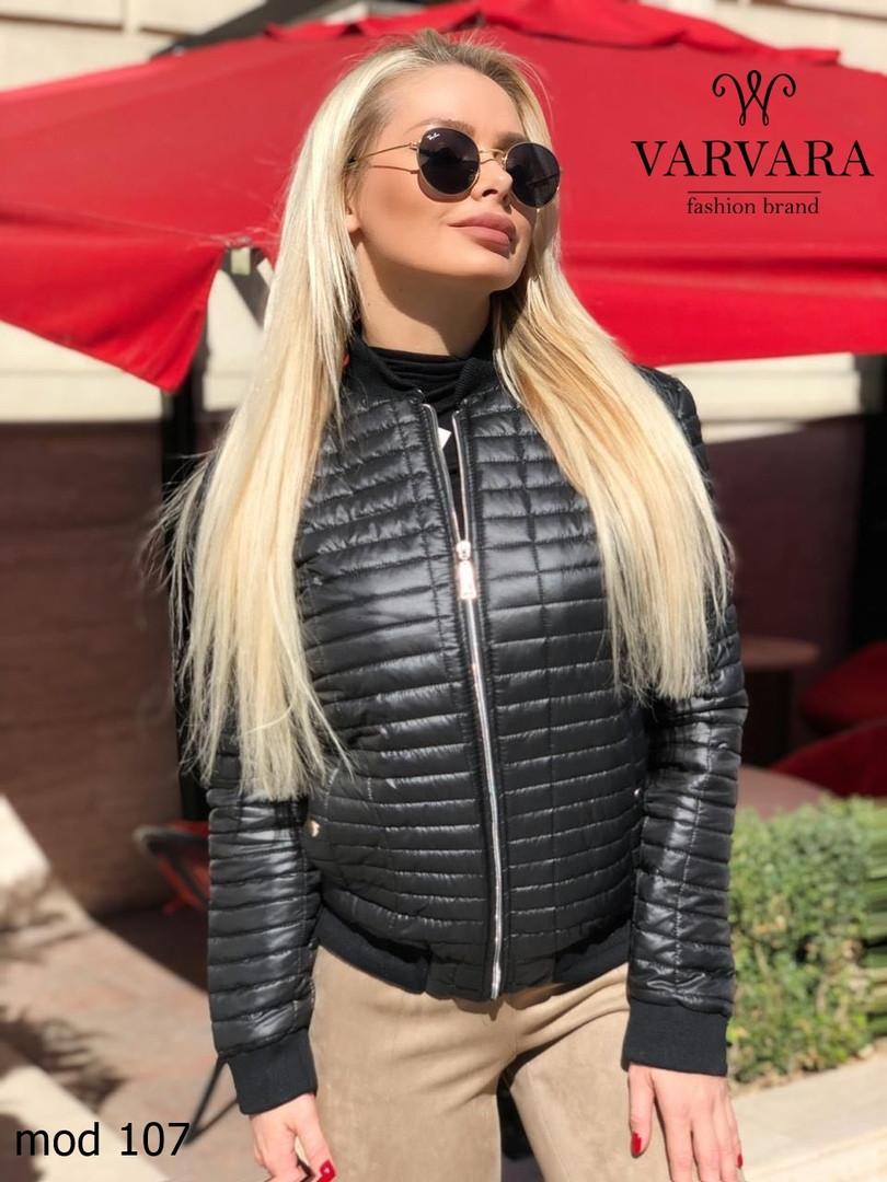 Женская модная куртка  КП107