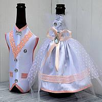 Свадебная одежда на шампанское персиковая