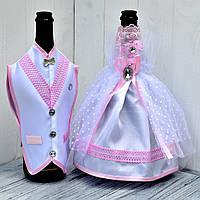 Свадебная одежда на шампанское розовая