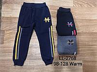 Спортивные штаны с начесом для мальчиков оптом, Sincere, 98-128 см,  № LL-2768, фото 1