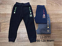 Спортивные штаны с начесом для мальчиков оптом, Sincere, 98-128 см,  № LL-2771, фото 1